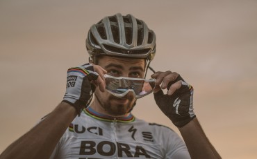 Best cycling eyewear guide
