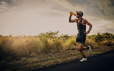 The PowerBar Triathlon nutrition guide